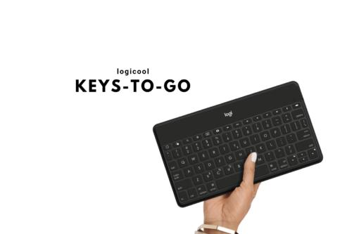 【2019年】iPad miniでおすすめのタイピングしやすいキーボード【KEYS-TO-GOレビュー】