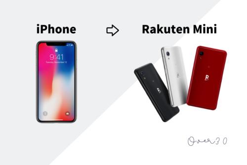 iPhoneからRakuten Miniに替えて良かったこと・困ったこと
